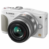 Panasonic Lumix DMC-GF6K Kit White